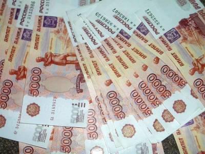 Аналитик Бодрова рассказала, как выгодно собрать личную валютную корзину