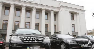 """""""Слуги"""" хотят запретить парковку у Рады обычных автомобилей"""