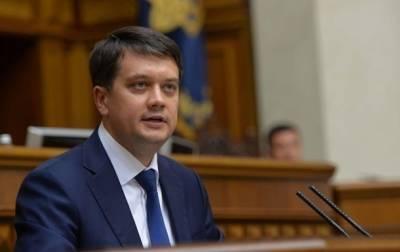 Рада в четверг рассмотрит увольнение Разумкова