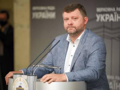 """""""Слуга народа"""" будет обсуждаь возможные дальшейшие действия в отношении нардепов, которые не поддержат отзыв Разумкова"""
