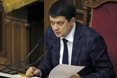 Глава Верховной Рады назвал незаконным свое отстранение