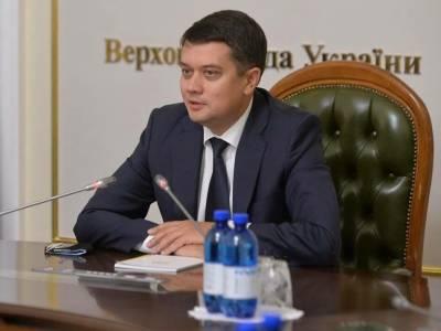 """Разумкова удалили из чатов """"Слуги народа"""""""