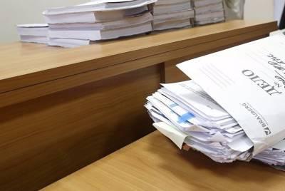 В Челябинске СК просит продлить домашний арест фигурантам дела о взятках в ПФР