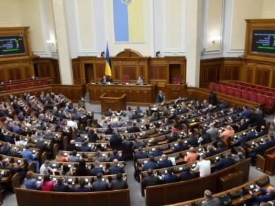В сентябре нардепам выплатили более 3 млн грн компенсаций за жилье. Наибольшая сумма – почти 60 тыс. грн