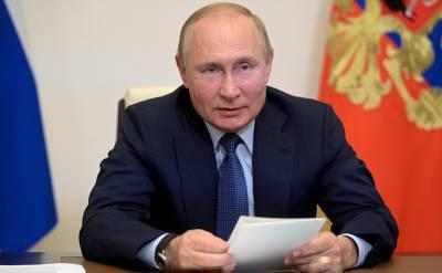 Путин назвал самую востребованную профессию в России
