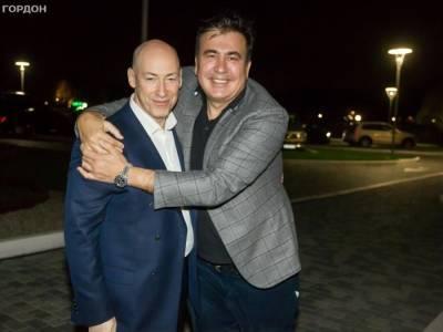 """""""Постоянное напоминание про мою ситуацию и несправедливость жизненно важны"""". Саакашвили из грузинской тюрьмы передал письмо Гордону и Бацман. Фото"""
