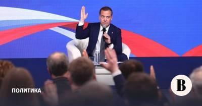 Партия «Единая Россия» предложила кандидатов для руководства Госдумой