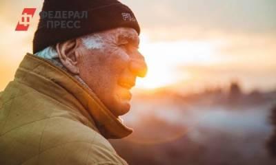 Кто получит 16 тысяч рублей 6 октября: ответ ПФР
