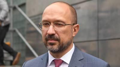 Украина не намерена обсуждать с Россией вопрос заключения прямого договора о закупке газа