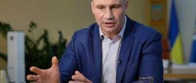 После Разумкова следующим пойдет Кличко, — Загородний