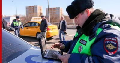 В МВД не поддержали идею ужесточить правила для водителей