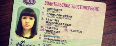 Глава СК Бастрыкин поручил ускорить раскрытие дела о пропавшей рязанке Елены Логуновой
