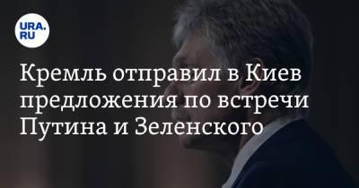 Кремль отправил в Киев предложения по встречи Путина и Зеленского