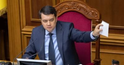 """""""Слуга народа"""" пошла против повестки дня Рады и обвинила Разумкова в затягивании времени"""