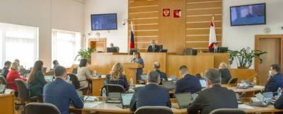 Бюджет 2021 года стал рекордным для Вологодской области