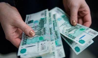 Опять по 10 000 рублей всем. Россиянам рассказали о выплате к концу октября