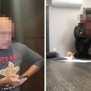 Правоохранители вручили подозрение руководству «Укрэксимбанка»