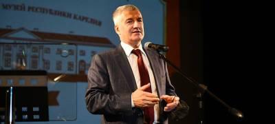 Глава Карелии поздравил Национальный музей республики с полуторавековым юбилеем