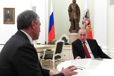 Володин назвал Путина преимуществом России, по которому наносят удары