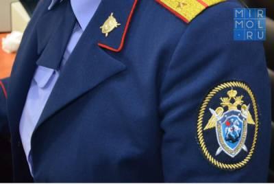 Глава Следственного комитета РФ взялся за дело о массовом избиении человека в метро Москвы