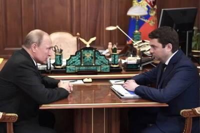 Глава Заполярья поздравил президента России с Днем рождения