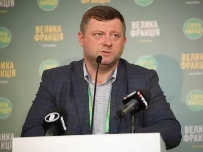 """На место первого вице-спикера в Раде """"Слуга народа"""" предлагает Корниенко"""
