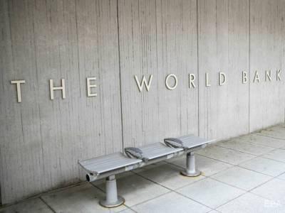 Украина рассчитывает на кредиты Всемирного банка на $1–2 млрд в год – Шмыгаль