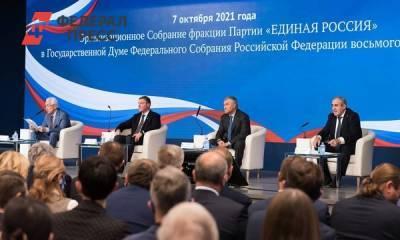 Политолог о первом заседании фракции «Единая Россия»: «Обещания становятся реальной политикой»