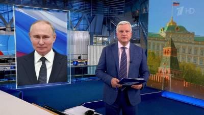 Целую серию телефонных разговоров провел сегодня Владимир Путин