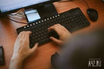 Microsoft: Россия побила мировой рекорд по кибератакам