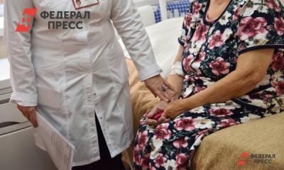 Как неработающим россиянам получить 10 тысяч рублей: ответ ПФР