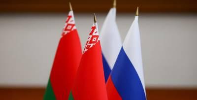 Александр Лукашенко направил приветствие участникам 10-й встречи городов-побратимов Беларуси и России