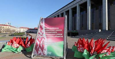 Александр Лукашенко прибыл на общее собрание Белкоопсоюза