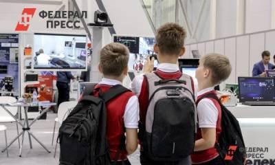 ПФР объяснил, кого из россиян в октябре ждут выплаты в 10 тысяч рублей
