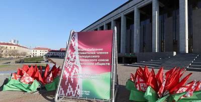 Александр Лукашенко: потребкооперация осталась верна своей главной цели - работать на благо людей