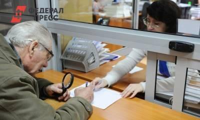 Выплаты пенсионерам в октябре 2021 года в Петербурге: кому положены, где и как получить