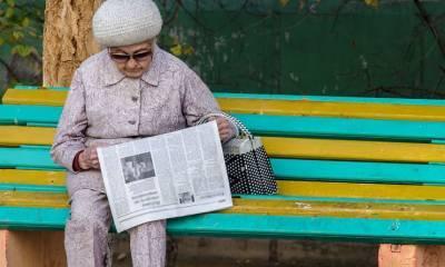 Эксперты рассказали, какие льготы положены пенсионерам
