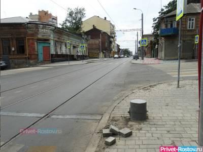 Старый центр Ростова решили сносить в 2022 году