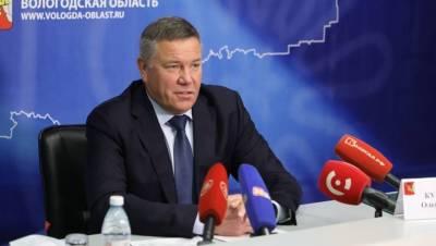 Вологодский губернатор назвал критической ситуацию с COVID-19