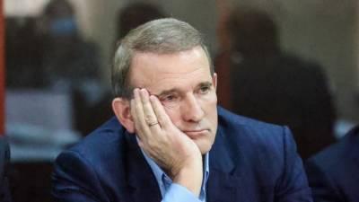 Медведчуку предъявили обвинение в государственной измене