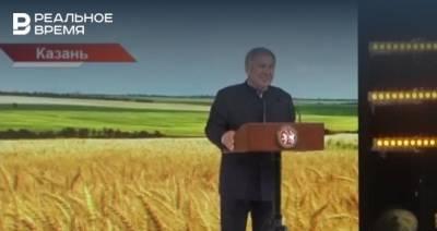 Сельхозпроизводителей Татарстана поздравили с Днем работника сельского хозяйства — видео