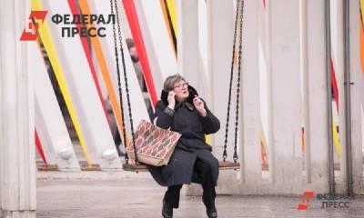 Кто из россиян может претендовать на 25 тысяч рублей: ответ ПФР