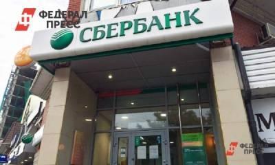 Россиянам назвали идеальное время для оформления кредита