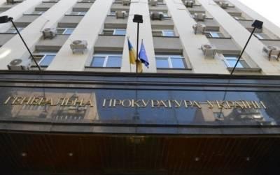 Владимир Бойко: Прокуроры обвиняют руководство в уничтожении прокуратуры