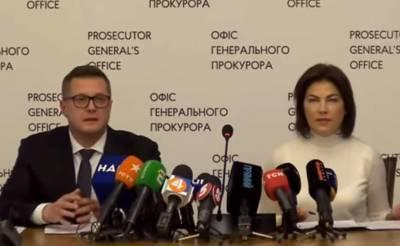 СМИ: Пиар-подозрение Медведчуку – попытка перебить скандал с офшорами и смертью Антона Полякова