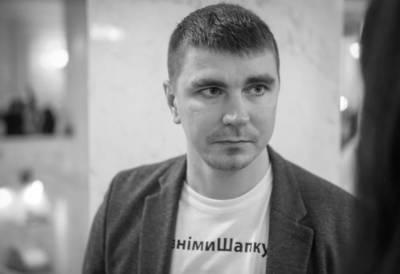 В крови умершего украинского депутата Антона Полякова нашли метадон