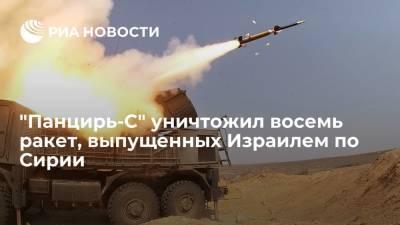 """Сирийская ПВО уничтожила из """"Панциря-С"""" 8 ракет израильских F-16"""