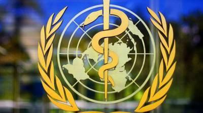 США тщательно изучат выводы миссии ВОЗ в Ухане