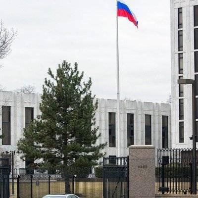 Дипломаты РФ призвали США прекратить «бряцать оружием» в Черном море