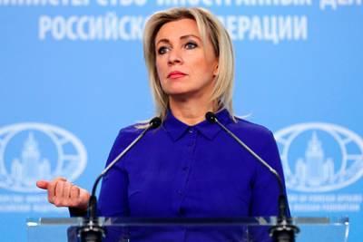 США разместят бомбардировщики у северных границ России